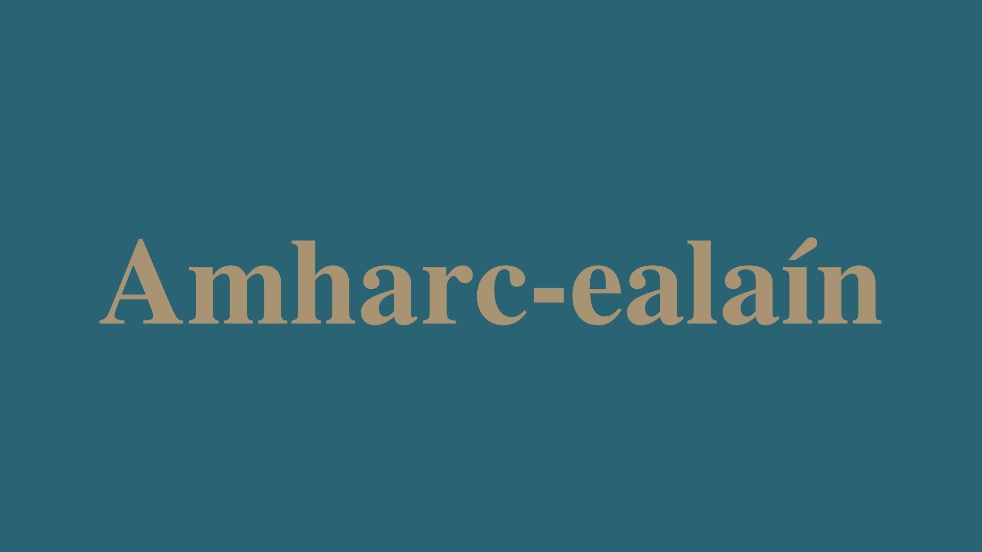 Amharc-ealaín