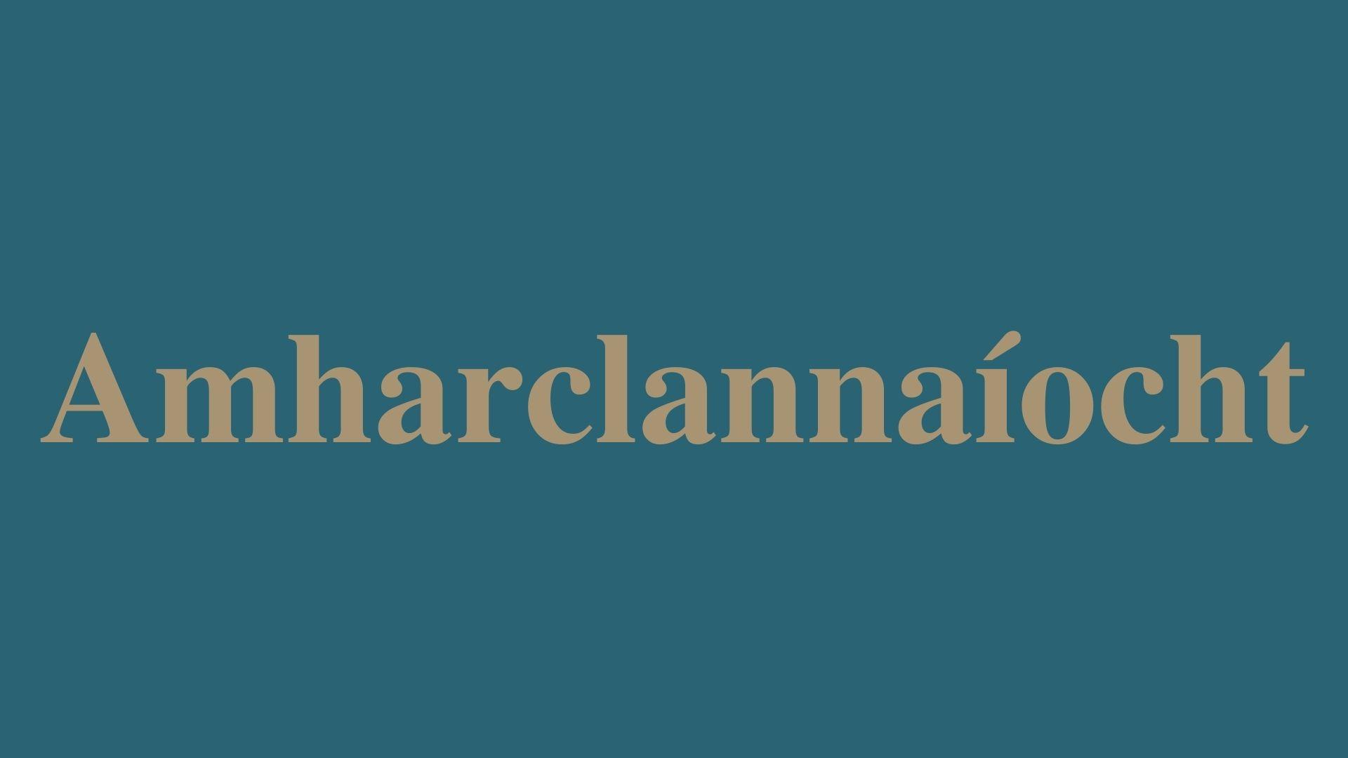 Amharclannaíocht
